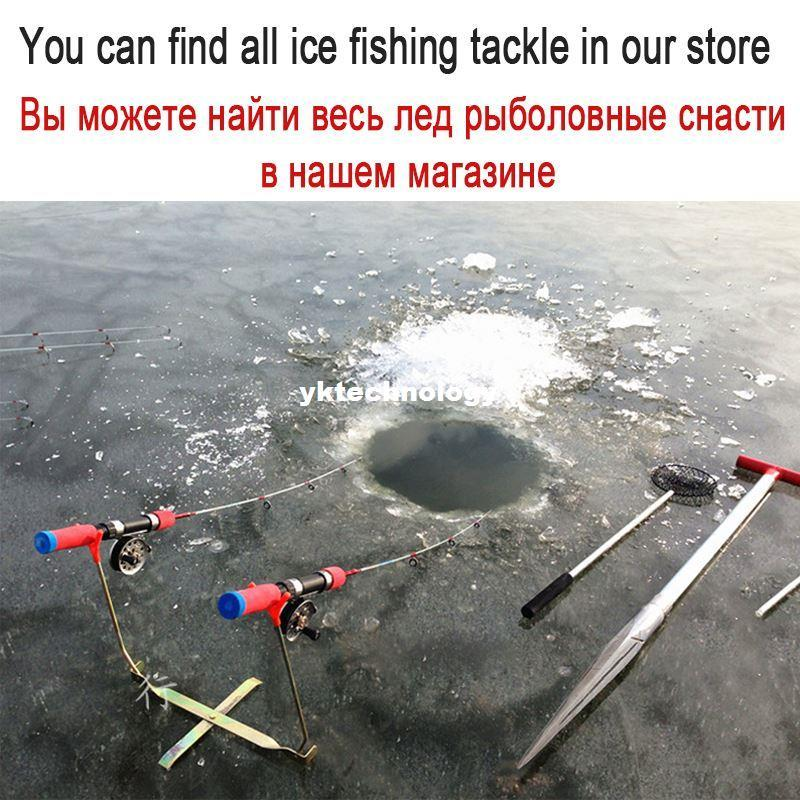 specifically for russia ice fishing rod scaffold holder pole, Reel Combo