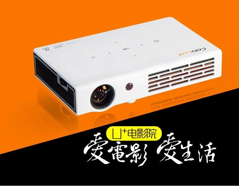 10x coolux x5 pico projector hd 1080p 3d smart projector for Best hd pico projector