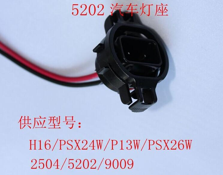 psw bulbs female connector  fog lights wiring pigtail harness