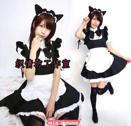 Maid Costumes Anime