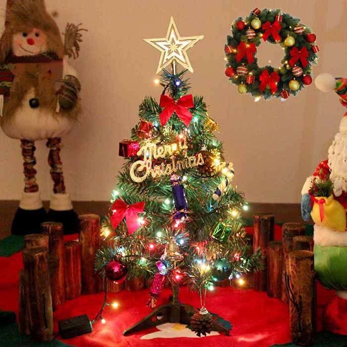 2016 new xmas tree 40cm small decoration christmas trees for Christmas decoration deals