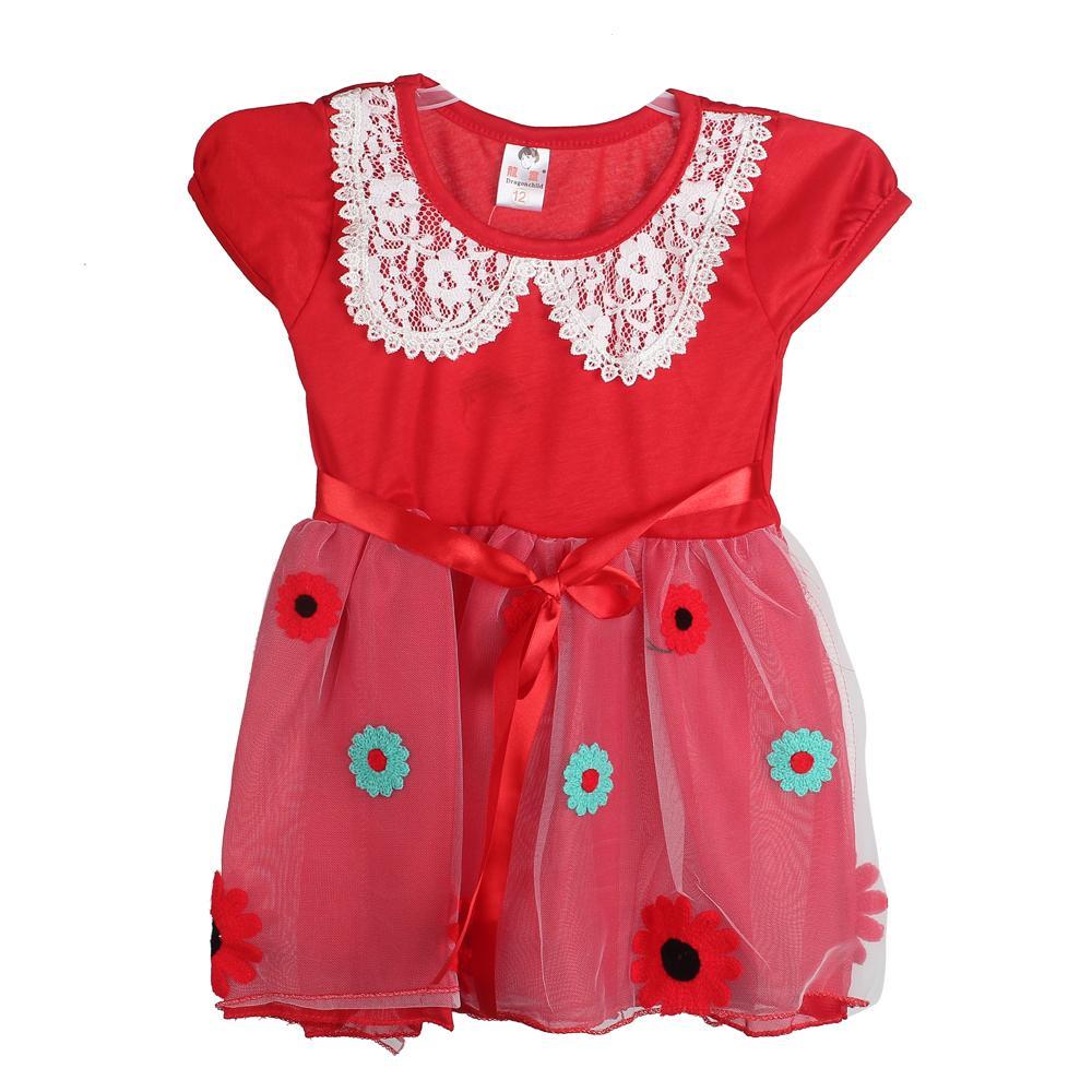 Kids Sale Clothes