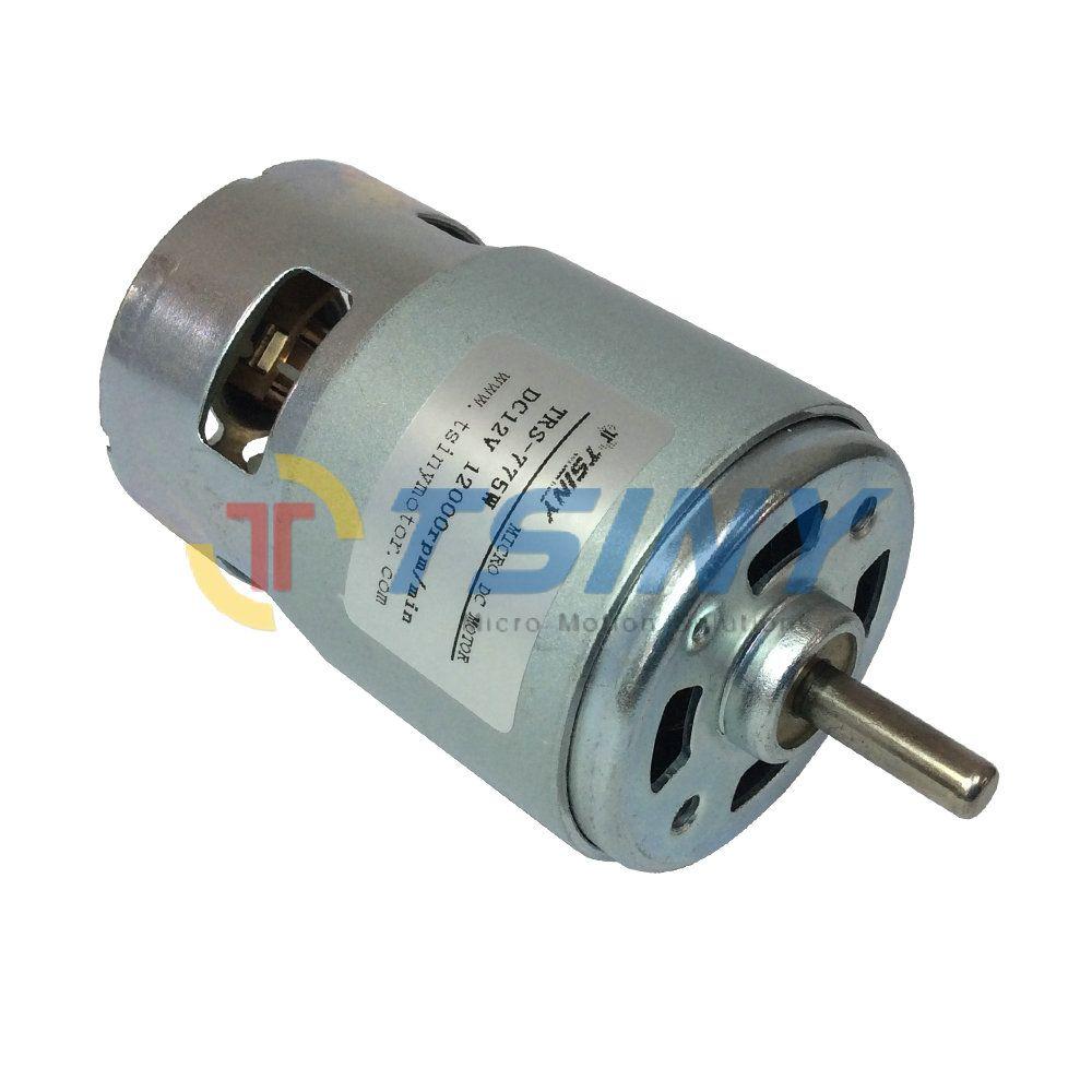 2017 Small Dc Motor High Torque Permanent Magnet 775 12v