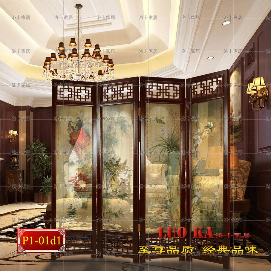 Chinese Screen Porch Off the Living Room Hotel Fashion Feng Shui – Living Room Screen