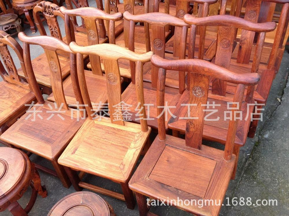 2017 Wholesale Vietnam Vietnamese Rosewood Mahogany Furniture Mahogany  Armchair Back Bench Of Solid Wood Furniture From Zhoudan5246, $308.83   Dhgate.Com