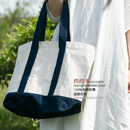 Japanese Cloth Bag Handmade Canvas Bag Mori Art Department Spell ...