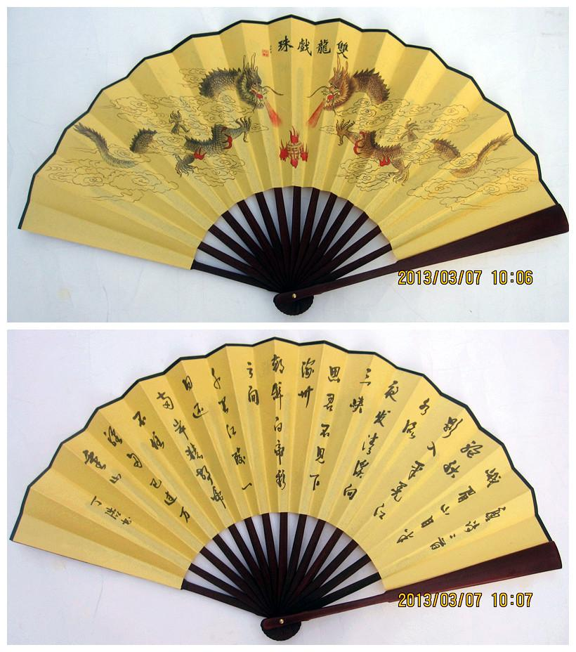 large folding dragon men hand fans decorative chinese silk crafts gifts size 23 x 13 inch silk hand held fan big hand fans men silk fan online with - Decorative Fans