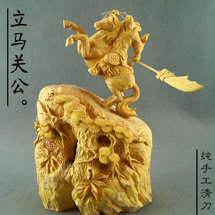 Habitat homes yueqing boxwood carvings handmade home
