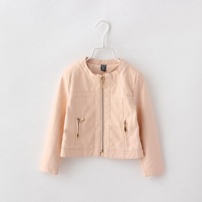 Pink Spring Jacket - Coat Nj