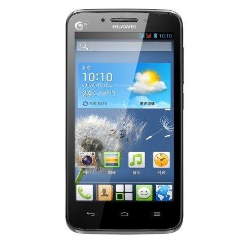 y511-t00  دانلود رام فول فلش هواوی y511-t00 huawei y511 t00 mobile 3g dual card dual
