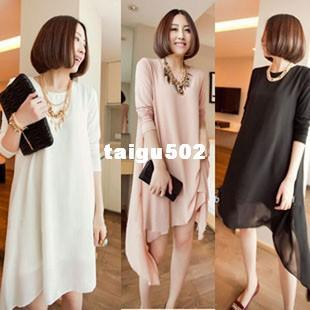 Cute Clothes For Women For Less Maternity Clothing Cute