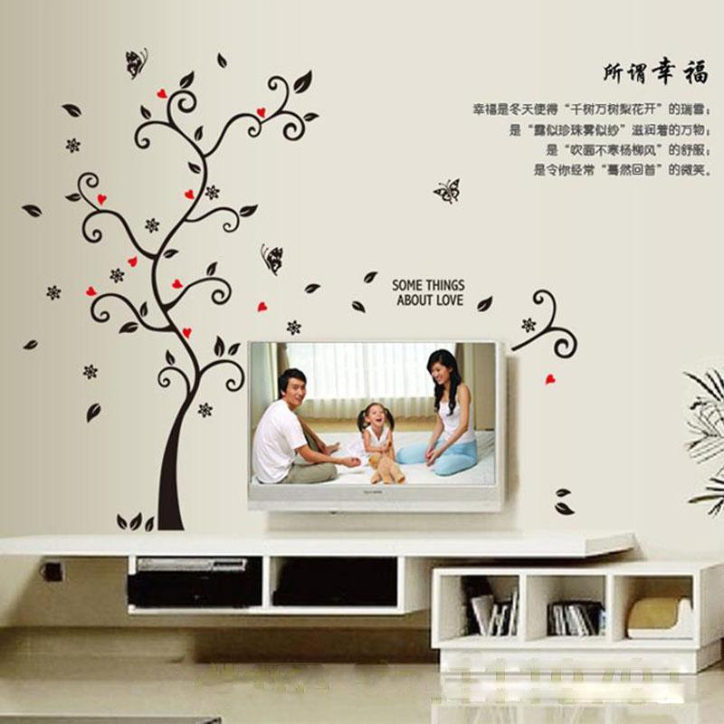 New design tree photo frame diy 3d wall stickers home for Decoracion para pared vintage
