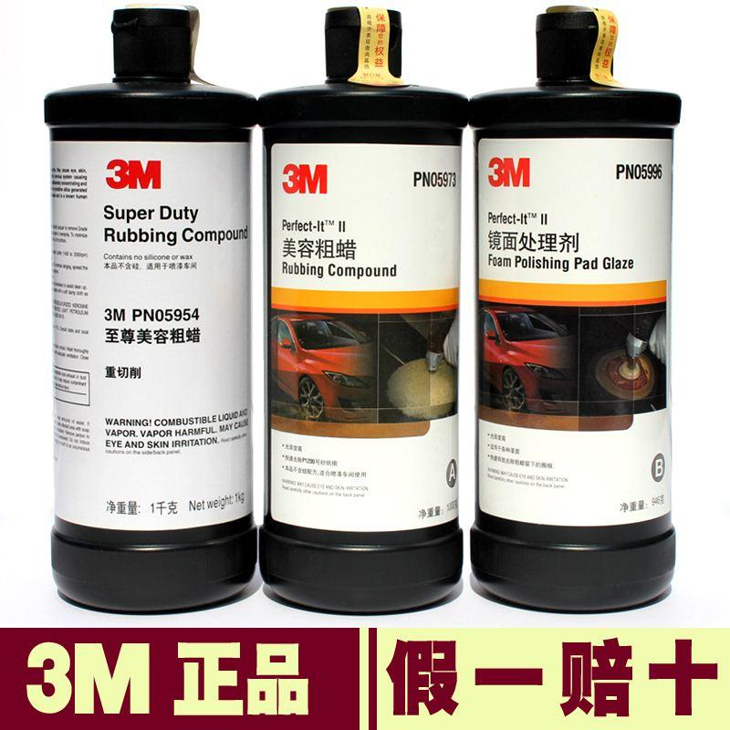 genuine 3m car paint scratch repair abrasive polishing wax beauty wax to repair deep scratches. Black Bedroom Furniture Sets. Home Design Ideas