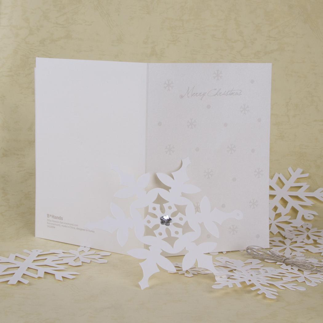 Chirstmas Cards Laser Cut Diy
