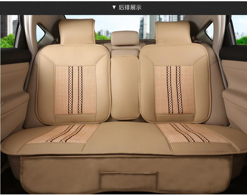 car seat covers auto interior accessories front seat rear seat cover set fit for 5 seats auto 4. Black Bedroom Furniture Sets. Home Design Ideas
