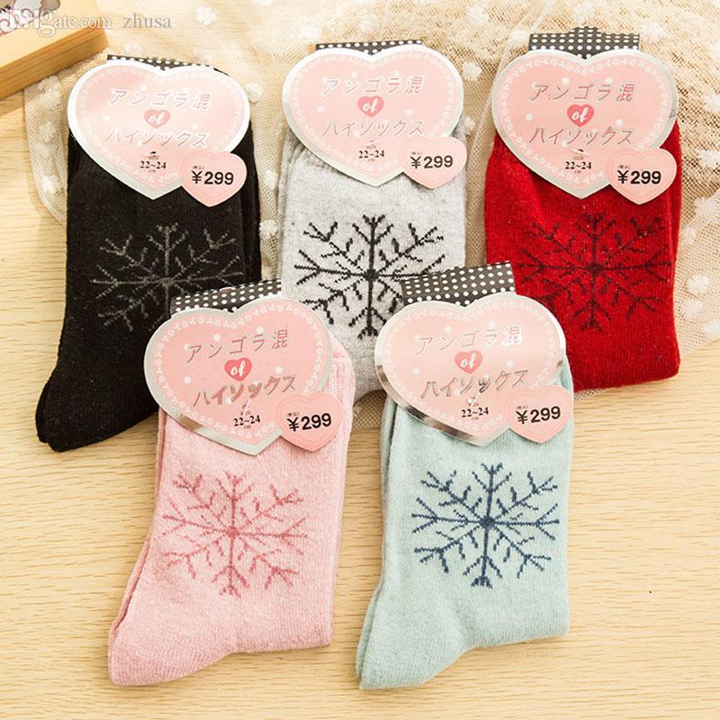 Cheap designer dress socks