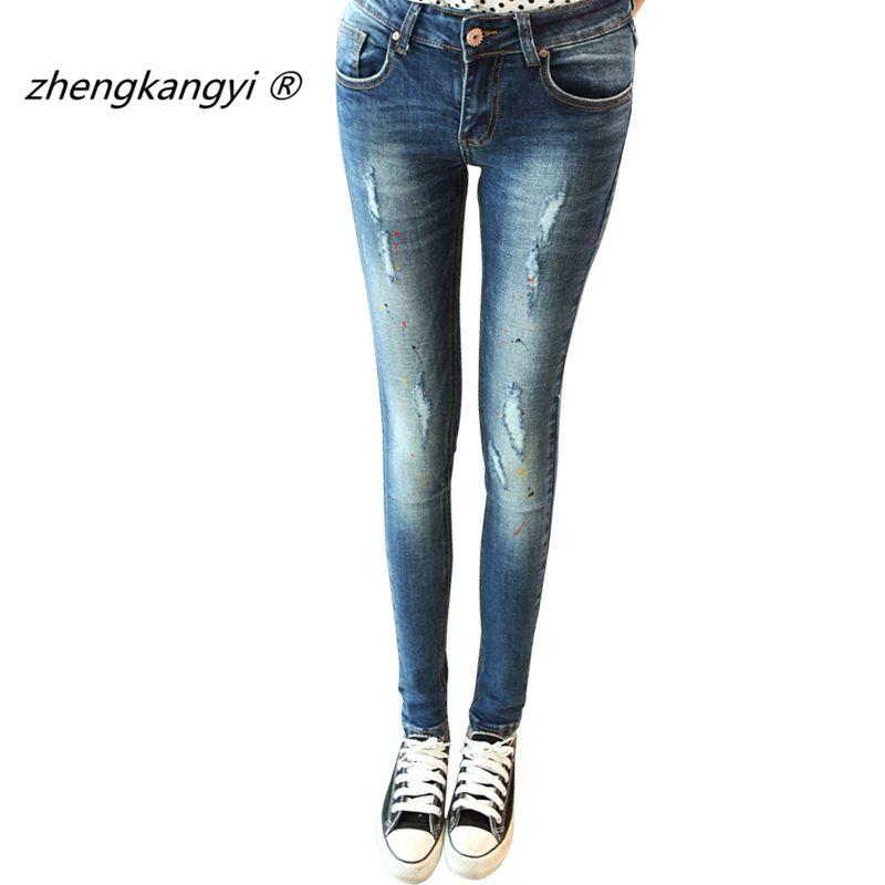 Online Cheap Korean Jeans Women Pencil Pants 2016 Ripped Casual ...