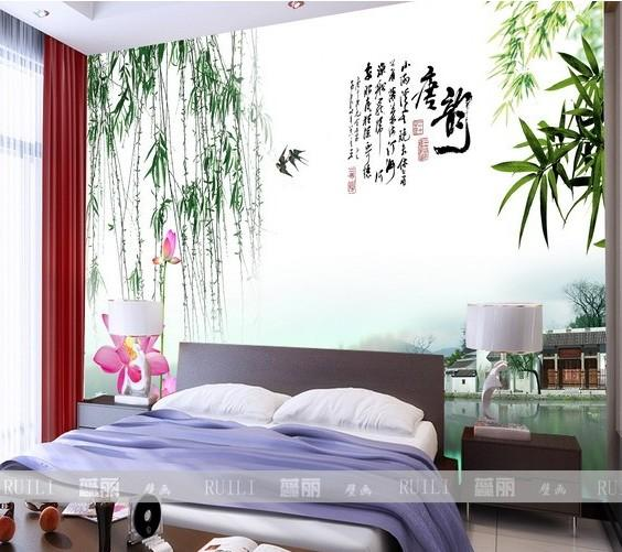 2016 new bestselling large mural art wallpaper 3d vision for Mural vision tv