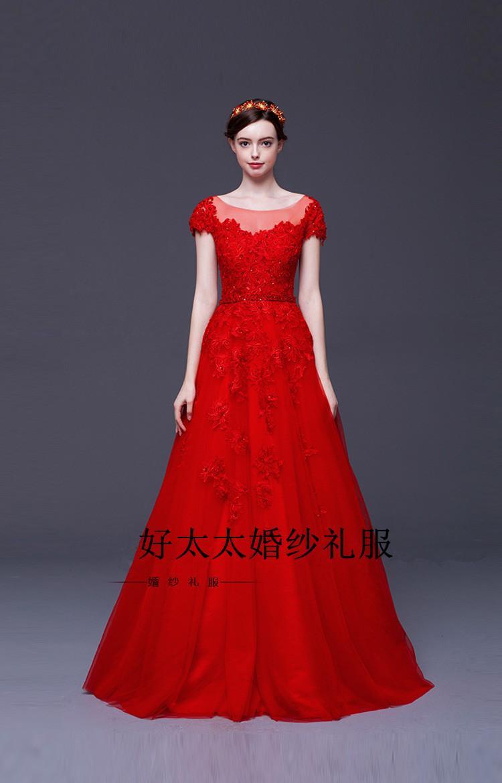 Spring 2016 New Korean Red Bridal Wedding Toast Clothing Long ...