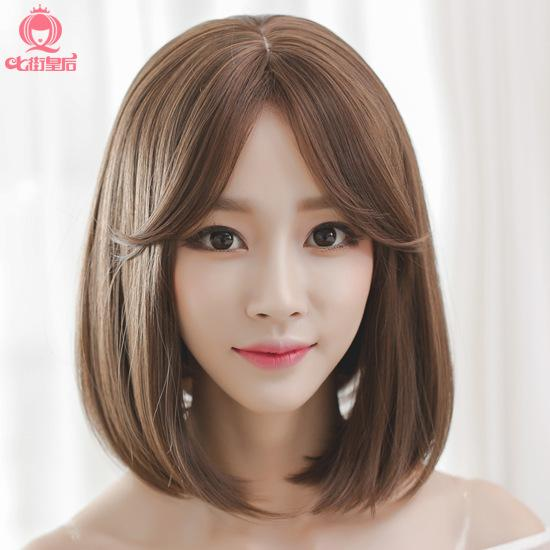 The New Korean Long Wig Bobo Head Bangs Short Hair Long