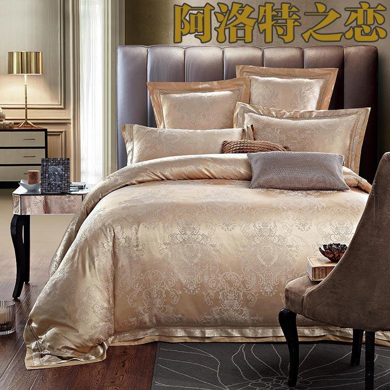 2017 luxury jacquard silk cotton bedding set queen king for Luxury cotton comforter sets