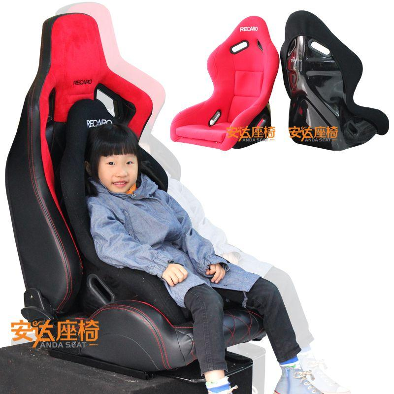 2017 recaro child seat car seat child car seat seat seat seat modified anderson from cervelo. Black Bedroom Furniture Sets. Home Design Ideas