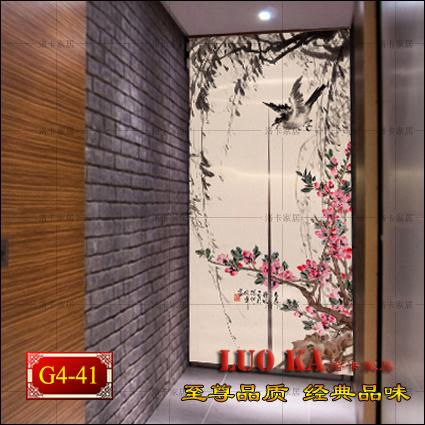 Chinese Curtains Partition Online | Chinese Curtains Partition for ...