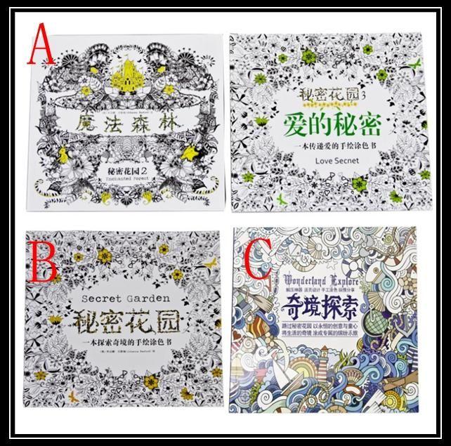 Discount 2016 Book Secret Garden Chinese Version Coloring