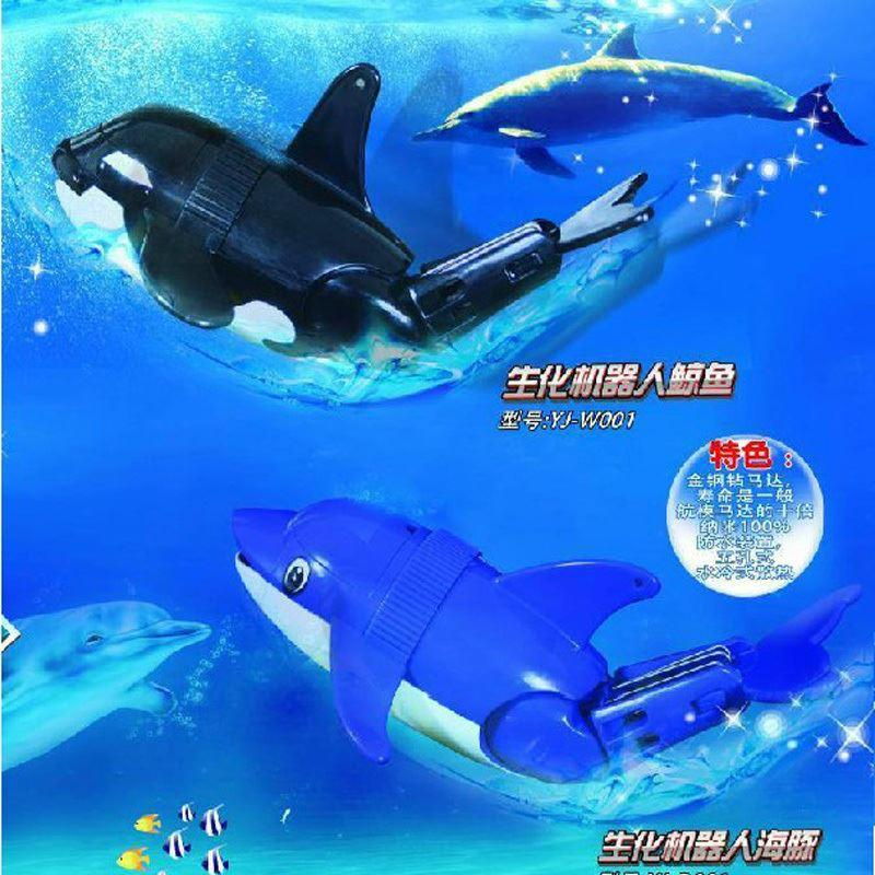Super cute magic electric swimming fish really swim in for Swimming fish cat toy