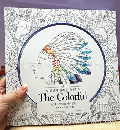 Secret Garden Adult Coloring Book Bulk Enchanted Forest Book New ...