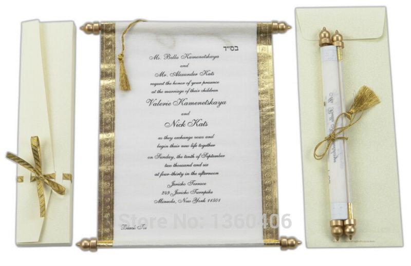 royal wedding invitation – gangcraft, Wedding invitations