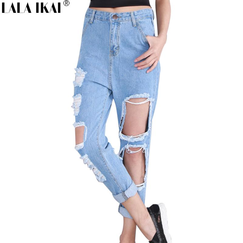 2017 Women Big Hole Jeans Brand Ripped Girl Jeans Sexy Vintage ...