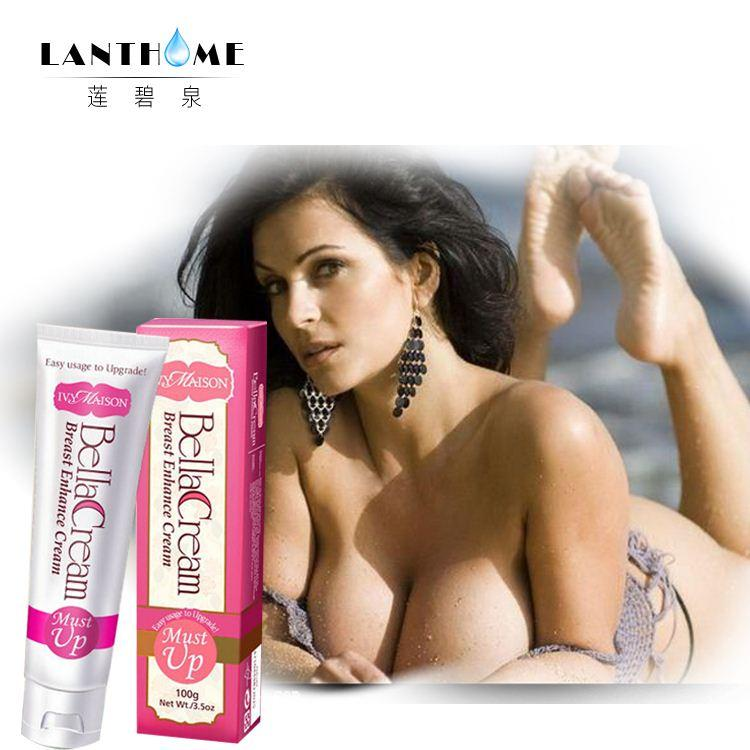 Powerful Pueraria Mirifica Must Up Big Breast Enhancer Cream 100g ...