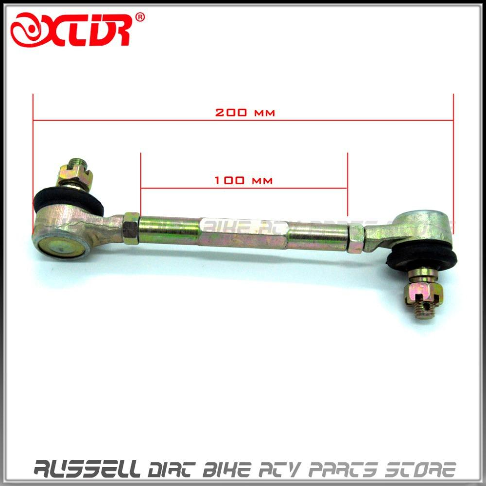 Go Kart Ball Joints : Atv quad go kart spare parts mm joint ball rod