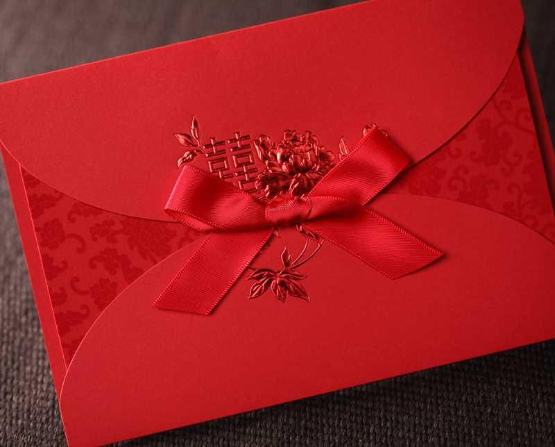 Asian Theme Red Double Happiness Bow Ribbon Wedding Invitation ...