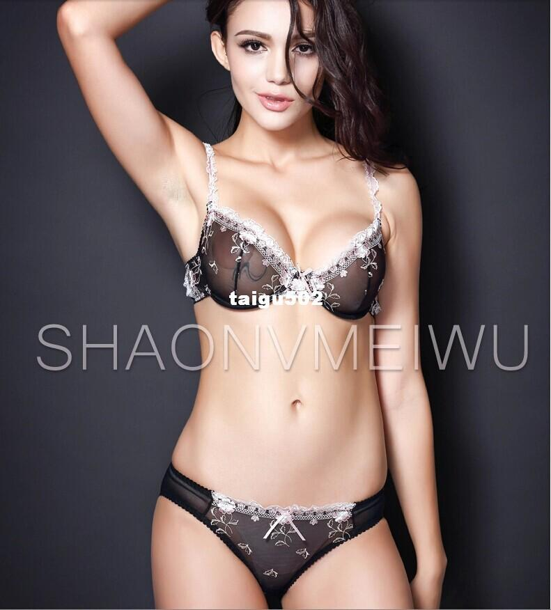 Online Cheap Hot 2015 New Intimates Women Sexy Lingerie Lace Sexy ...