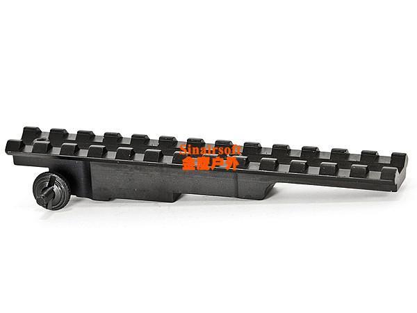 mauser rifle scope mounts images. Black Bedroom Furniture Sets. Home Design Ideas
