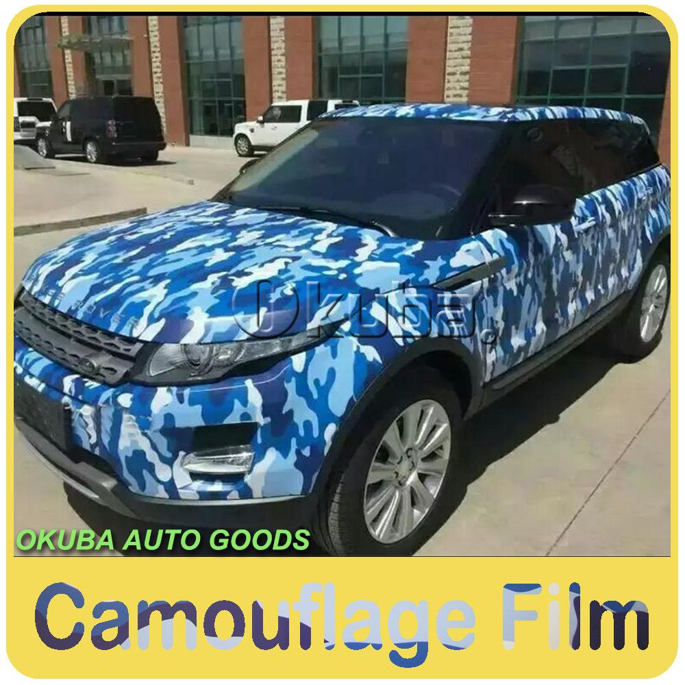 Car stickers design images - Vinyl Car Sticker Designs Fedex 1 52 30m Blue Camouflage Vinyl Car
