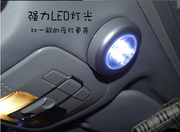 Stick On Wall Lights: Online Cheap Led Touch Lamp A Car Used Stick Touching Lamps Wall Light  Sticky Lights For Decoration New Arriving Orderâ?ª$18no Trac By Kepi |  Dhgate.Com,Lighting