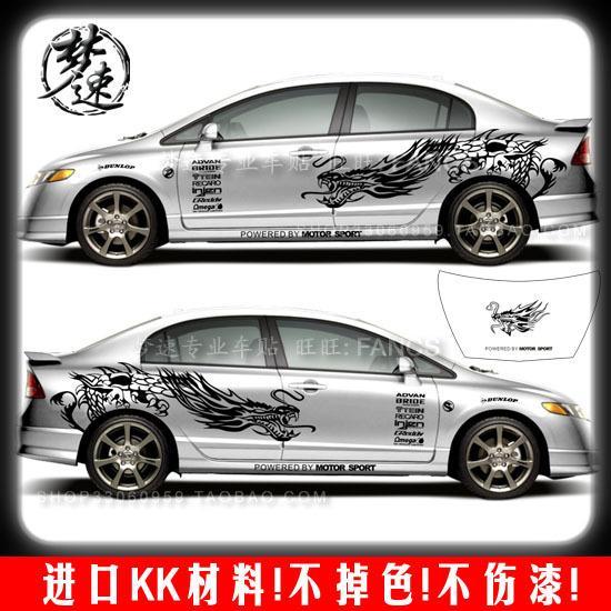 Honda Crv Range Image