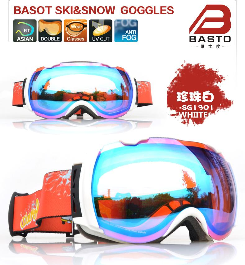 best ski goggles under 50  Best Sports Eyewear Skiing Eyewear Ski Goggle, Snow Goggle, Sport ...