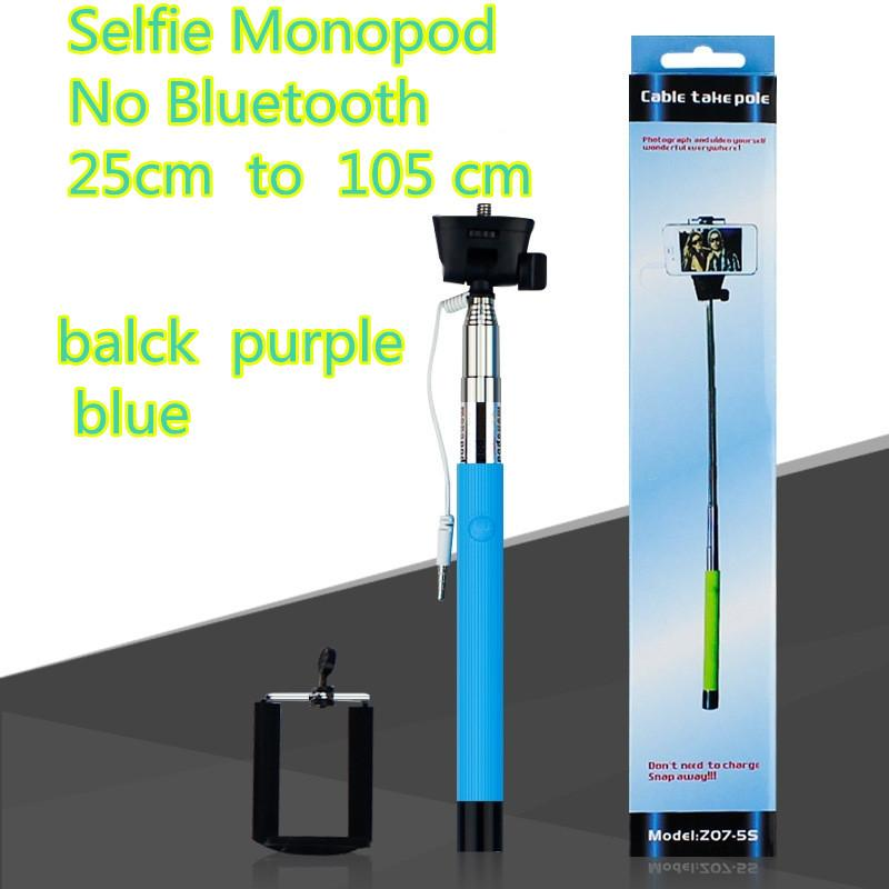 2017 hot folding selfie stick monopod audio cable wired well fashion equipment for taking. Black Bedroom Furniture Sets. Home Design Ideas