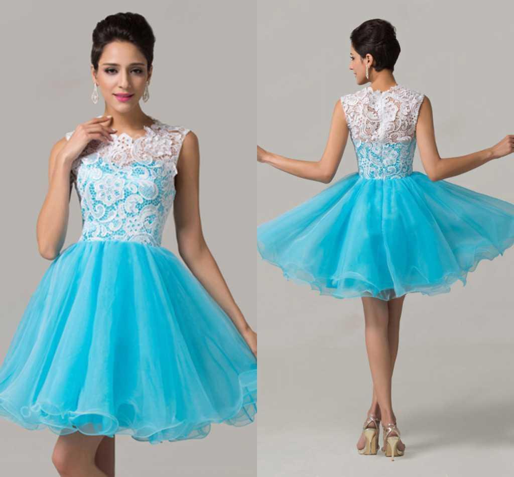 Sky Blue Cocktail Dress
