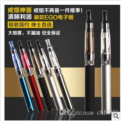 Electronic cigarette mods database