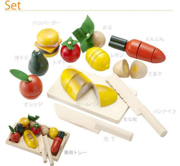 fruits and vegetables finger play