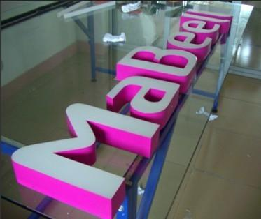 illuminated dimensional led letters signs channel letters fabricated channel lettering commercial corporate custom shop signage led acrylic signs custom