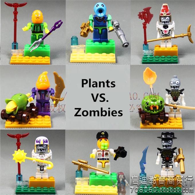 Как из лего сделать зомби против растений 2