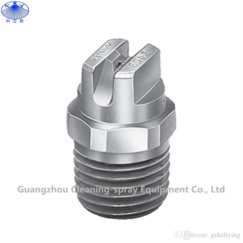 2017 H Vv Series Vee Jet Flat Fan Spray Nozzle For Product