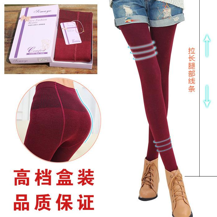 Color Cotton Leggings 2014 Spring Colorful Cotton