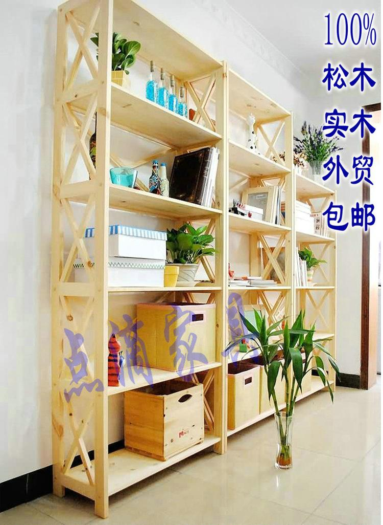 2017 Simple Pine Wood Pine Bookcase Shelf Bookcase Shelf